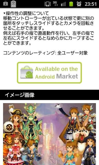 Hot Apps ランキングのスクリーンショット_5