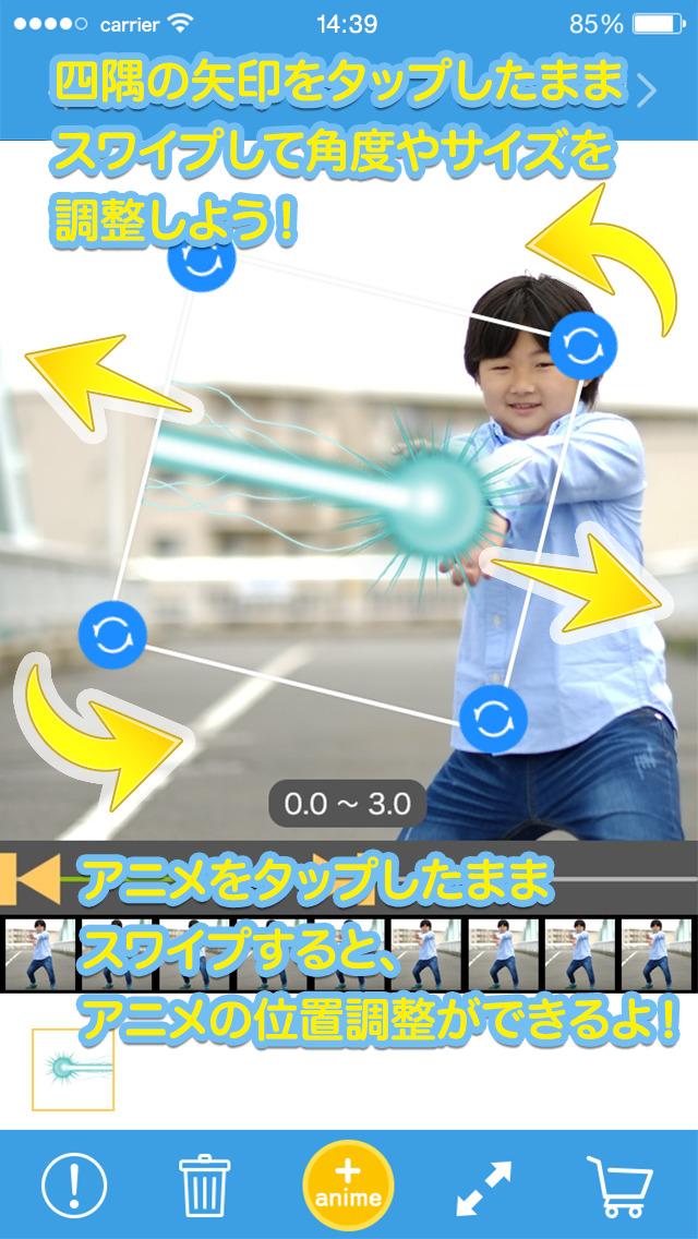 PARAP-パラップは動くスタンプで動画編集できるアプリのスクリーンショット_3