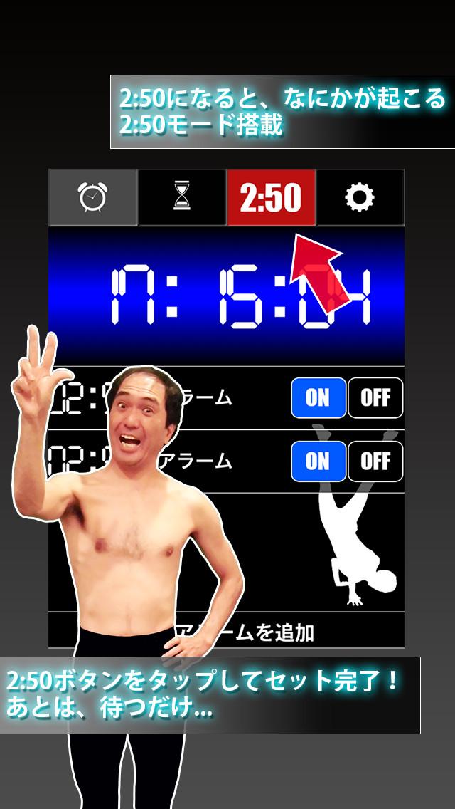 江頭アラーム 〜時は金なり〜のスクリーンショット_5