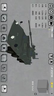 Battle Car Craftのスクリーンショット_1