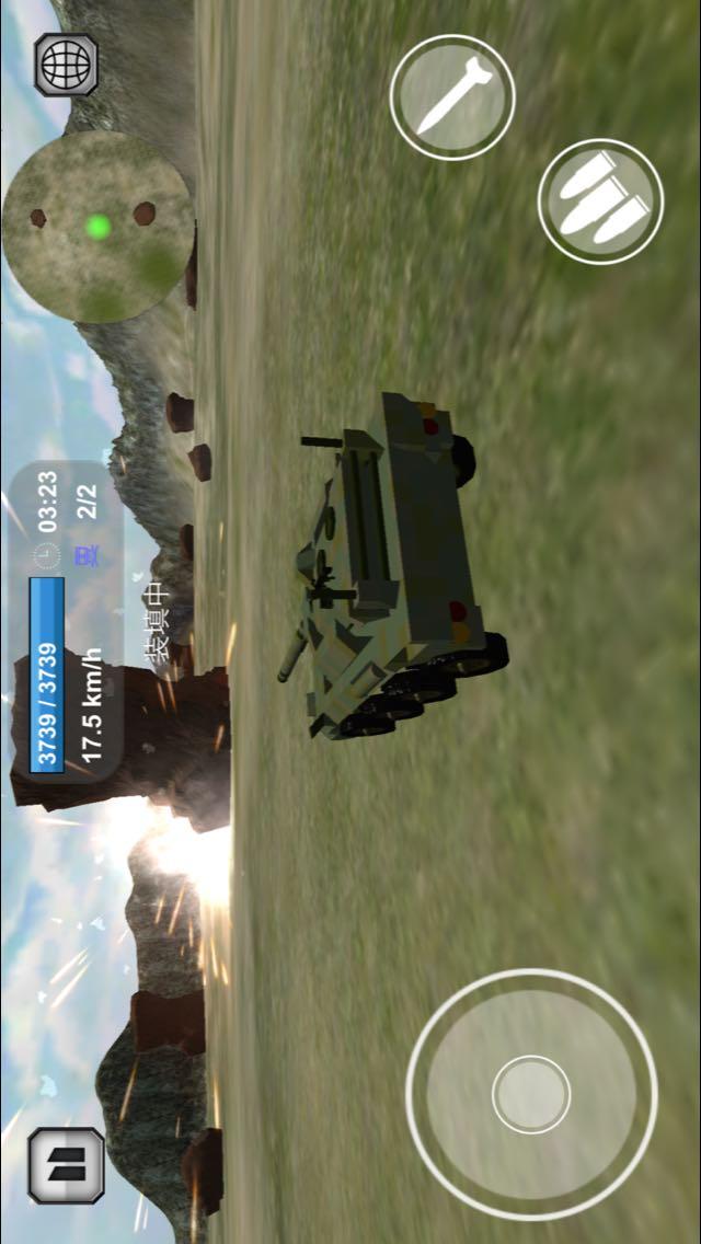 Battle Car Craftのスクリーンショット_3