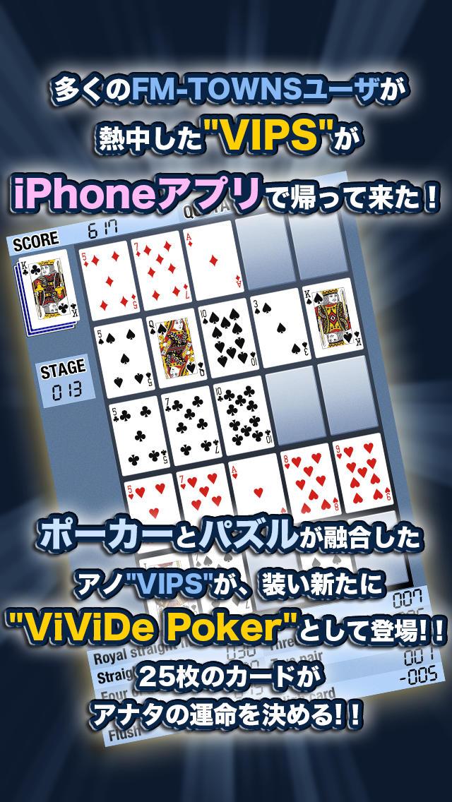 ViViDe Pokerのスクリーンショット_1