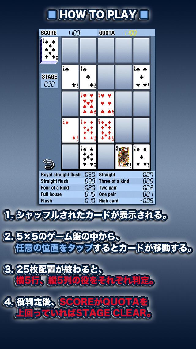 ViViDe Pokerのスクリーンショット_2