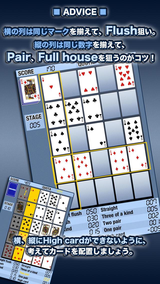 ViViDe Pokerのスクリーンショット_3