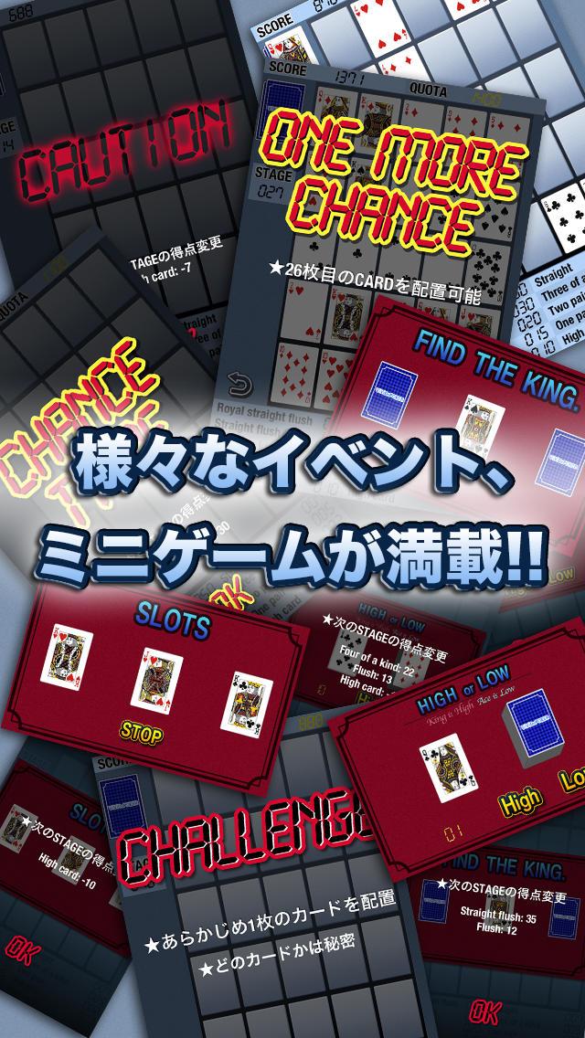 ViViDe Pokerのスクリーンショット_4
