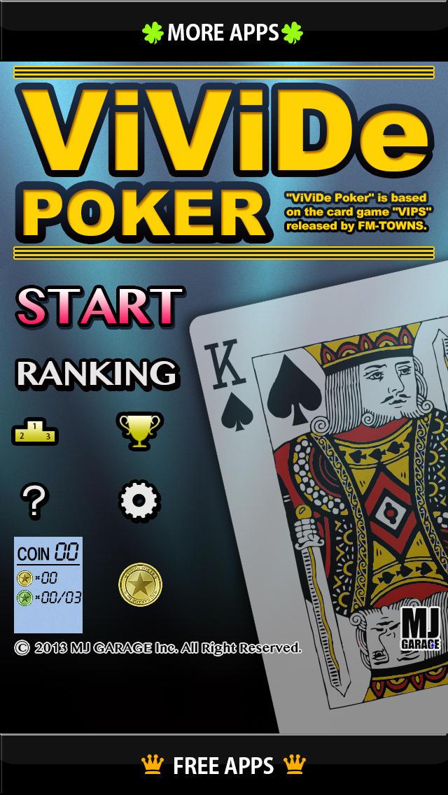 ViViDe Pokerのスクリーンショット_5