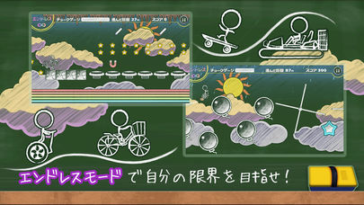 チョークダッシュDXのスクリーンショット_5