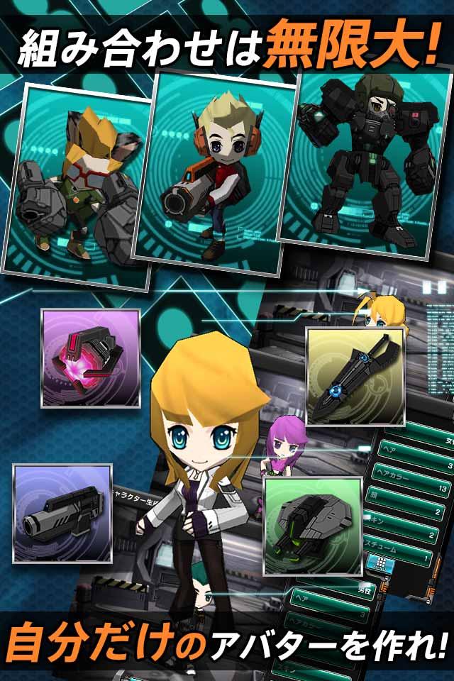 反撃のメタルブレイカーのスクリーンショット_3