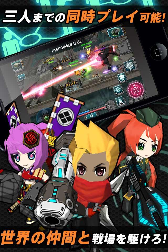 反撃のメタルブレイカーのスクリーンショット_4