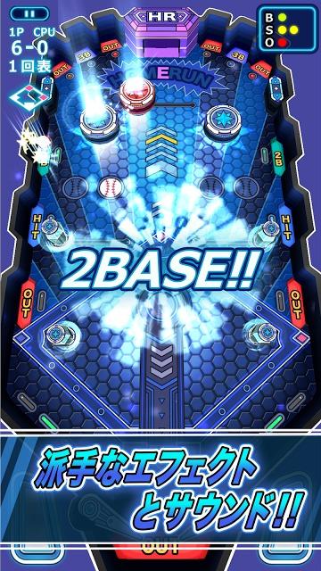 新野球盤アプリ!BasePinBall(ベースピンボール)のスクリーンショット_2