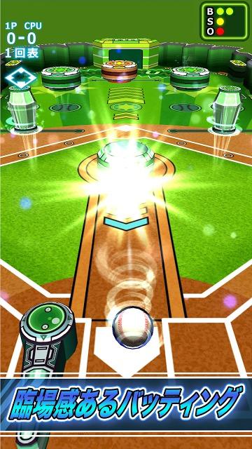 新野球盤アプリ!BasePinBall(ベースピンボール)のスクリーンショット_3