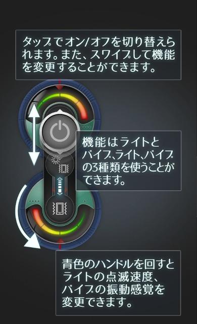 【LED懐中電灯】バイブ&ライトのスクリーンショット_5