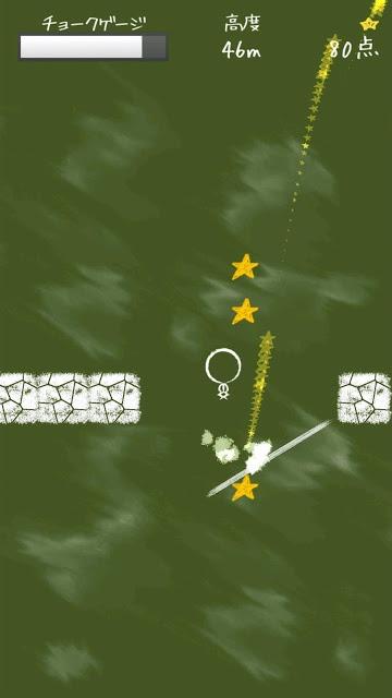 チョークジャンプのスクリーンショット_2