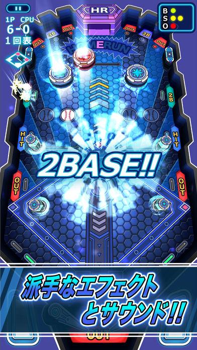 新野球盤アプリ!ベースピンボールのスクリーンショット_2