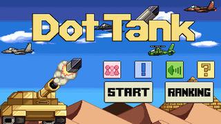 DotTankのスクリーンショット_1