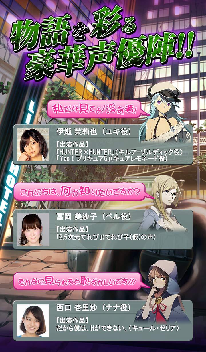 DEVIL MAKER TOKYOのスクリーンショット_5