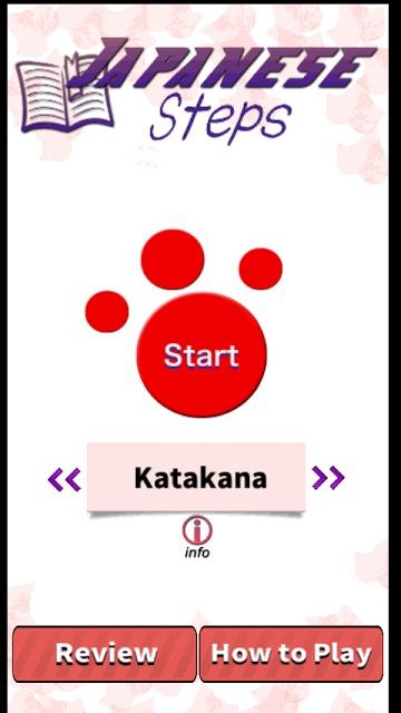 Japanese Stepsのスクリーンショット_2