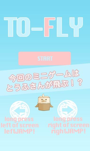 とうふ牧場〜育てて配合!無料牧場系育成ゲーム〜のスクリーンショット_5