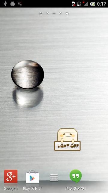 シンプル懐中電灯ECOとうふのスクリーンショット_2
