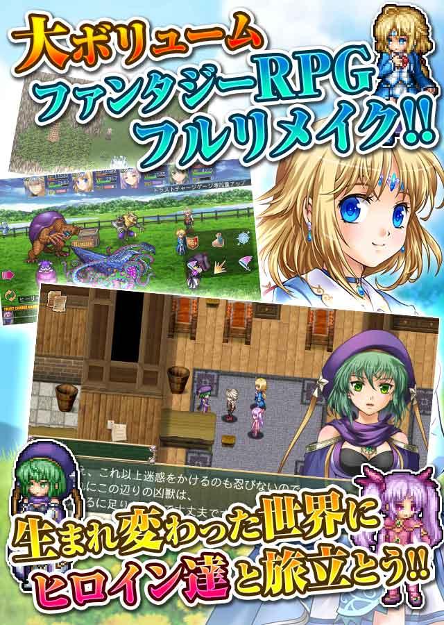 RPG アスディバインクロスのスクリーンショット_2