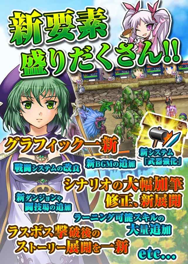 RPG アスディバインクロスのスクリーンショット_4