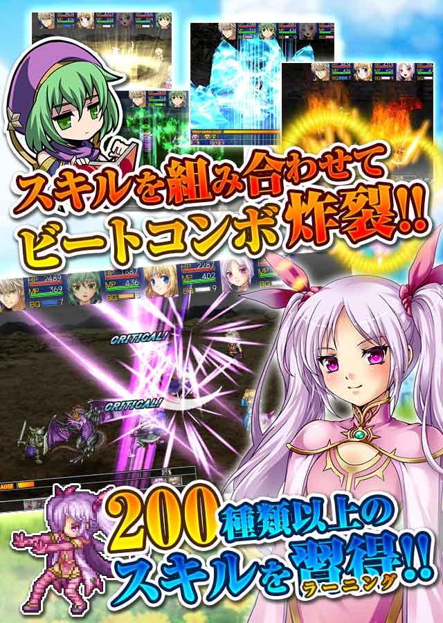 RPG アスディバインクロスのスクリーンショット_5