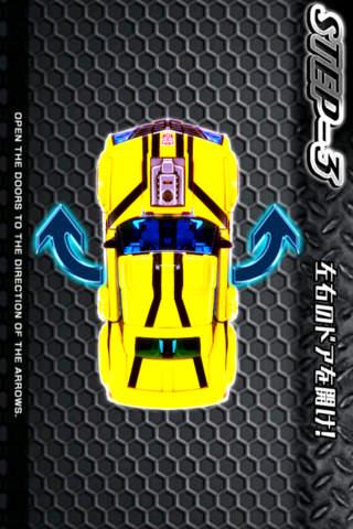超ロボット生命体 トランスフォーマープライム 変形チャレンジのスクリーンショット_2