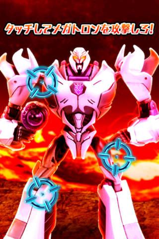 超ロボット生命体 トランスフォーマープライム 変形チャレンジのスクリーンショット_4