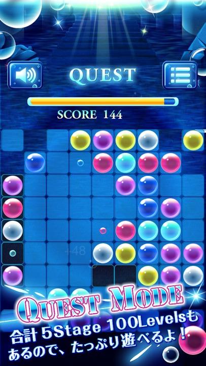 Aqua Bubble Linesのスクリーンショット_1