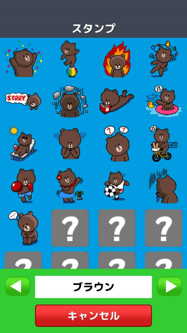 マイタッチスマート スマートフォン用アプリのスクリーンショット_4