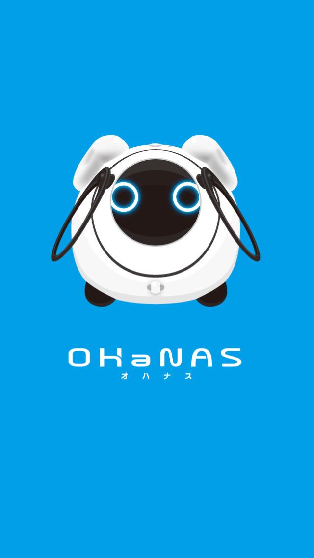 OHaNAS専用アプリ OHaNASのキモチのスクリーンショット_1