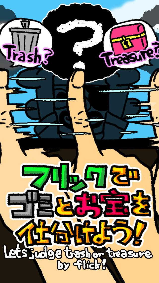 黒ひげ仕分け危機一発のスクリーンショット_3