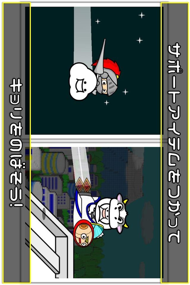 フリック ジャンプ ランのスクリーンショット_5