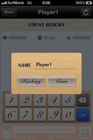 脳トレ -ブロック数え-のスクリーンショット_2