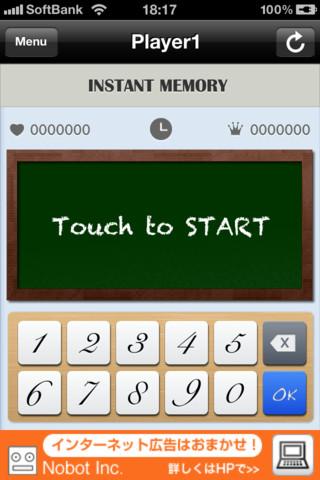 脳トレ -瞬視記憶-のスクリーンショット_2