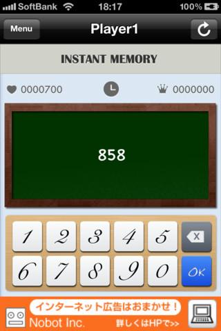 脳トレ -瞬視記憶-のスクリーンショット_3