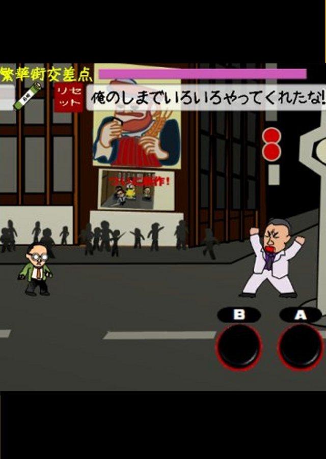 燃えげー!2D格闘アクション「サラリーマン忍者」のスクリーンショット_3