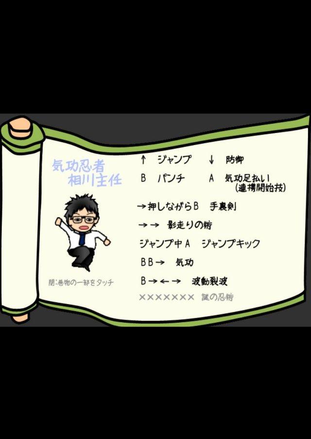 燃えげー!2D格闘アクション「サラリーマン忍者」のスクリーンショット_5