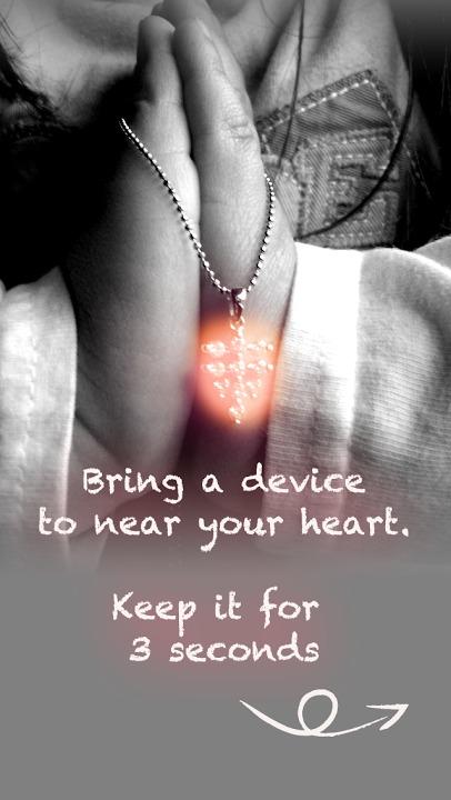 My Heart Camera 無料でかわいいハートのカメラのスクリーンショット_4