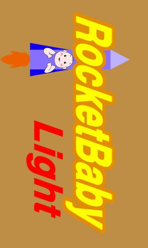 RocketBabyLightのスクリーンショット_1