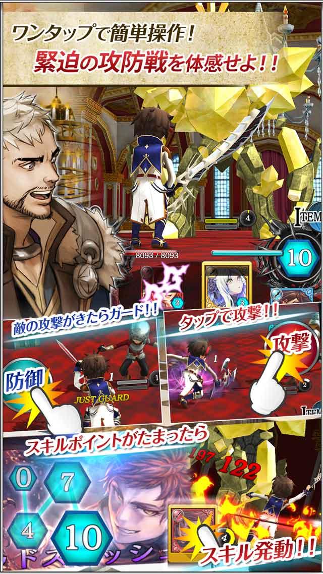 """ガーディアンズ・ヴァイオレーション【""""進化した""""カードバトルRPG】のスクリーンショット_3"""