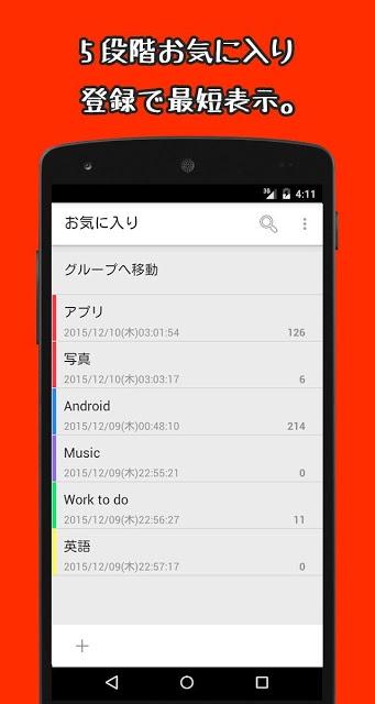 Listair メモ・ノート・ブックマーク・画像をリスト管理のスクリーンショット_1