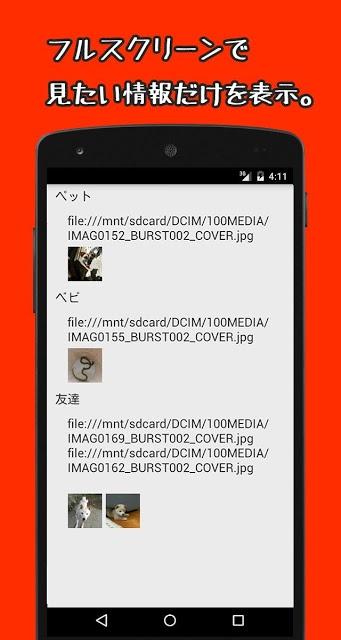 Listair メモ・ノート・ブックマーク・画像をリスト管理のスクリーンショット_3