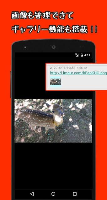 Listair メモ・ノート・ブックマーク・画像をリスト管理のスクリーンショット_4