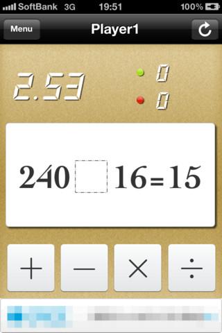 脳トレ -穴埋め計算-のスクリーンショット_4