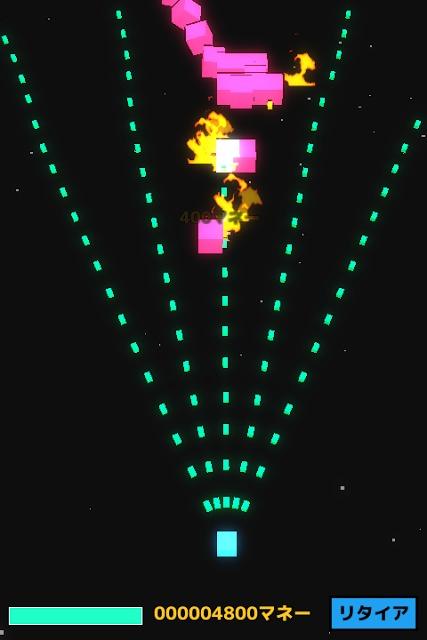 CubeShooterのスクリーンショット_1