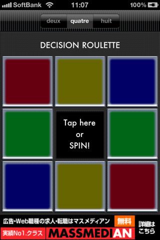 Decision Rouletteのスクリーンショット_2