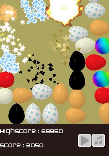 Toy Eggsのスクリーンショット_2