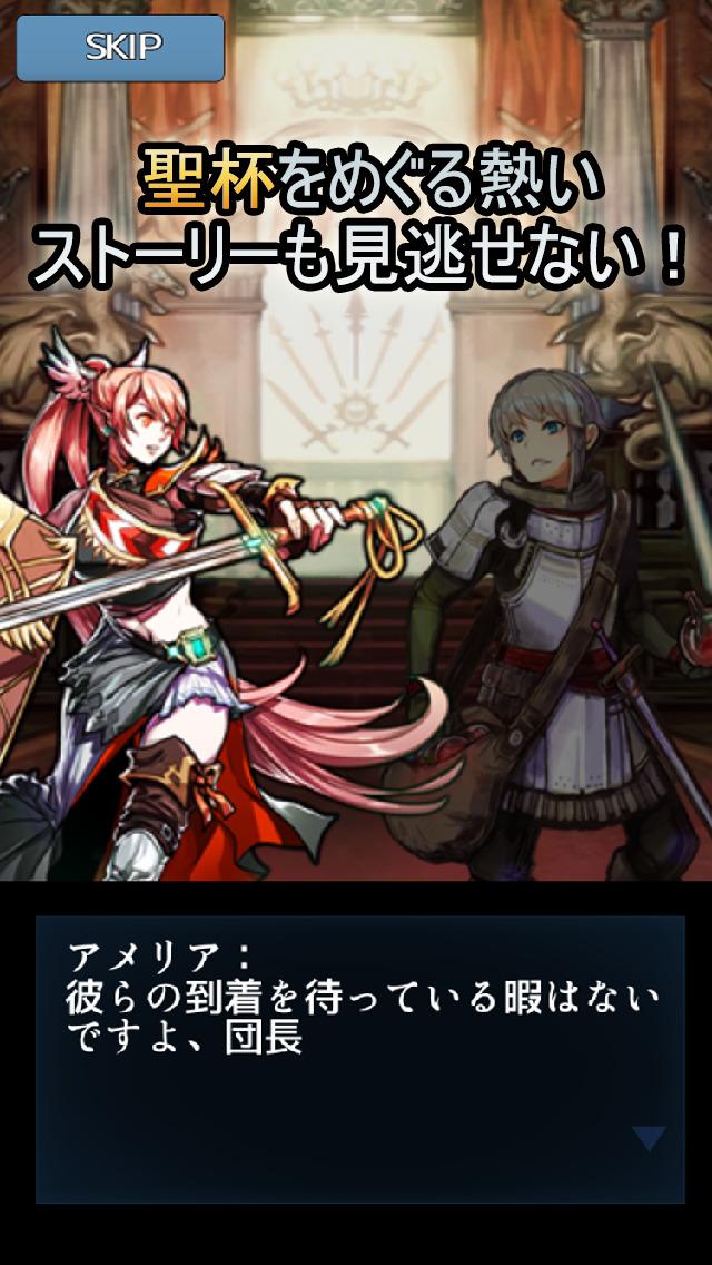 ダンジョン探索RPG  聖杯の騎士団のスクリーンショット_5