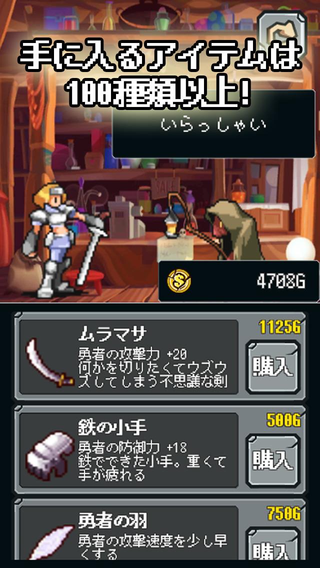 放置クエスト [無料の放置系お手軽RPG]のスクリーンショット_3